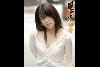 陥没乳首がかわいい人妻がハンパない乱れっぷりを披露して隠れド変態ぶりをアピールすると・・・