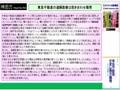 【2017/04/28金八アゴラ】(1)Opening